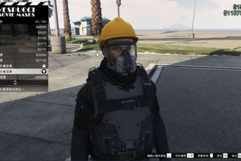 俠盜獵車手:香港示威「戰場」轉移到網路遊戲。(BBC News 中文)