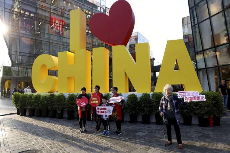 中國夢,北京街頭的標語:我愛中國。(美聯社)