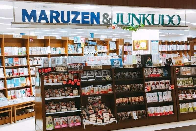 日本的淳久堂書店。(翻攝淳久堂官方臉書)