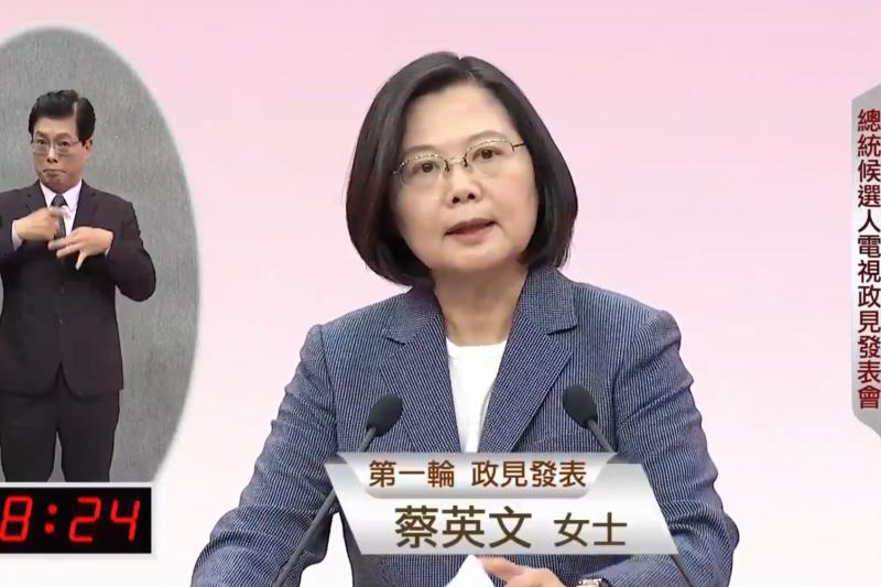 在25日電視政見發表會,總統蔡英文表示,台灣雖因政治關係,無法加入區域經濟整合,但在中美貿易的衝擊之下,表現已比許多FTA國家還好。(取自中視電視政見發表會直播影片)