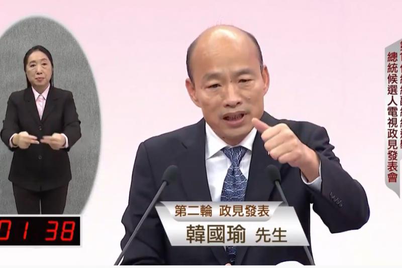 國民黨總統候選人韓國瑜(右)在臉書貼文表示,罷免韓國瑜是由總統府秘書長陳菊體系的前朝官員主導。(取自中視總統電視政見發表會直播影片)
