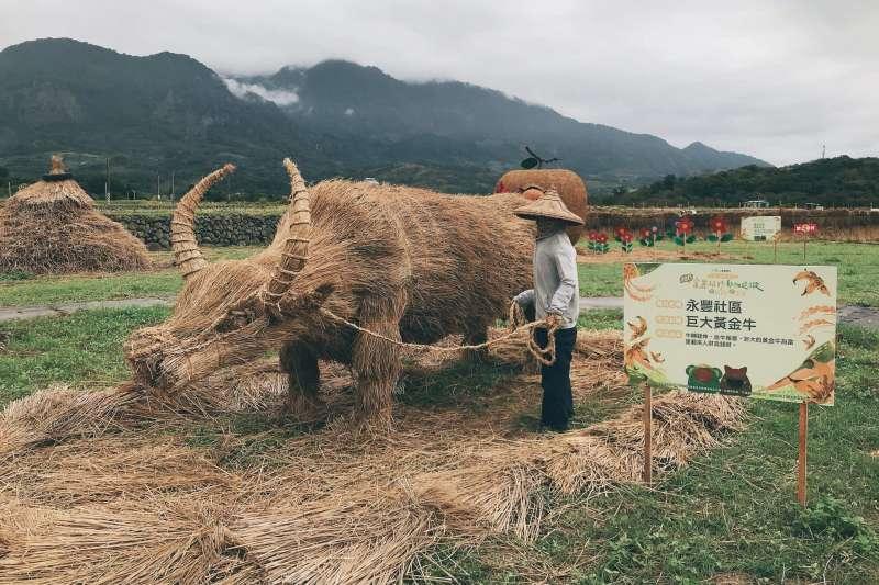 第一屆稻草藝術季(圖片來源:光明頂)