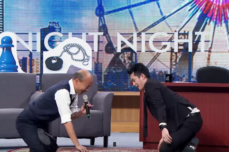 國民黨總統候選人韓國瑜上《博恩夜夜秀》教主持人博恩跪著走路。(截自《博恩夜夜秀》)