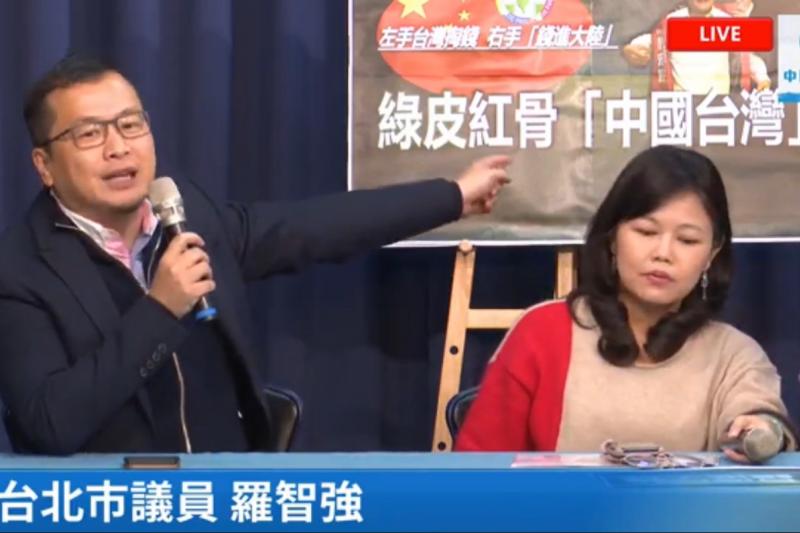國民黨台北市議員羅智強(左)批評,民進黨若要貫徹「反滲透法」的公信力,就先把立委候選人鄭宏輝拖出去斬首,先拿他做祭旗。(取自鄭正鈐臉書直播影片)