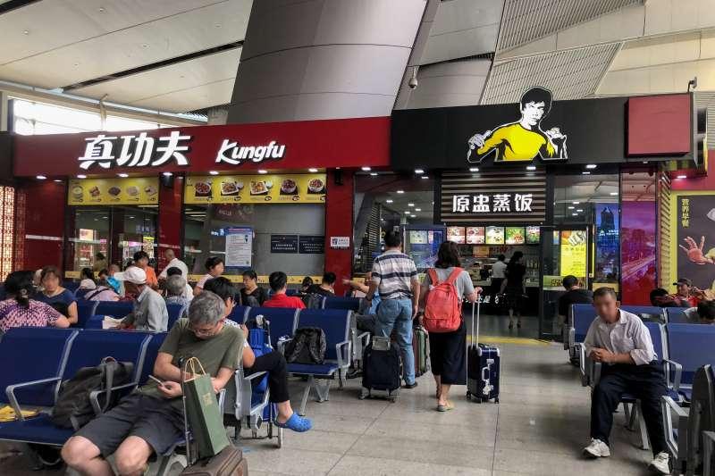 圖為北京南站真功夫分店。(N509FZ@wikipedia CC BY-SA 4.0)