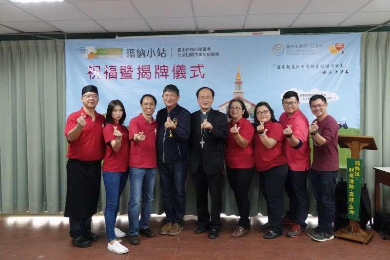 台中市北區的「瑪納小站」身心障礙者社區日間作業設施27日揭牌開幕。(圖/台中市政府提供)