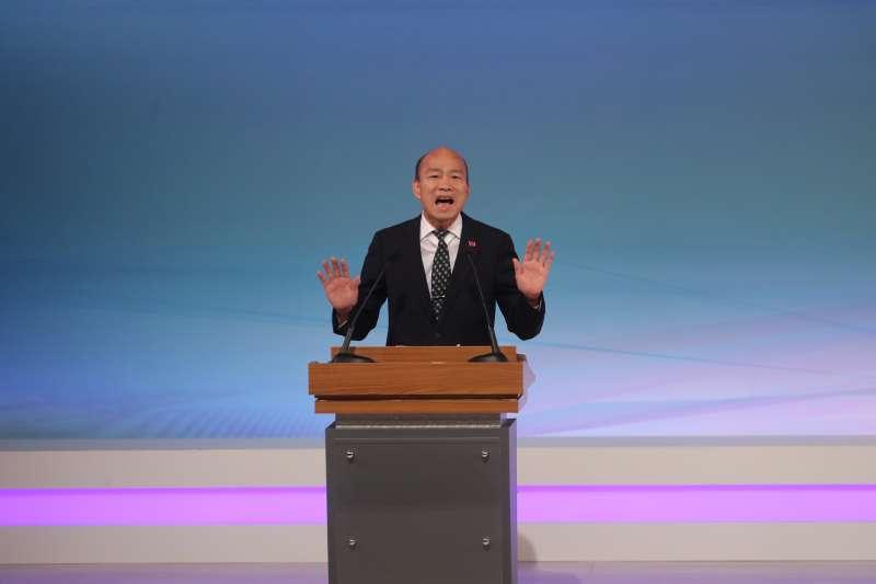 總統大選唯一1場電視辯論會29日下午登場。圖為國民黨總統候選人韓國瑜。 (台北市攝影記者聯誼會提供,由中央社供稿)