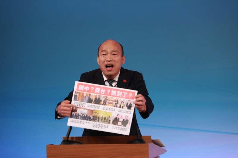 總統大選電視辯論會29日下午登場,國民黨總統候選人韓國瑜(見圖)表示總統蔡英文才是網軍最大受益者。(台北市攝影記者聯誼會提供)