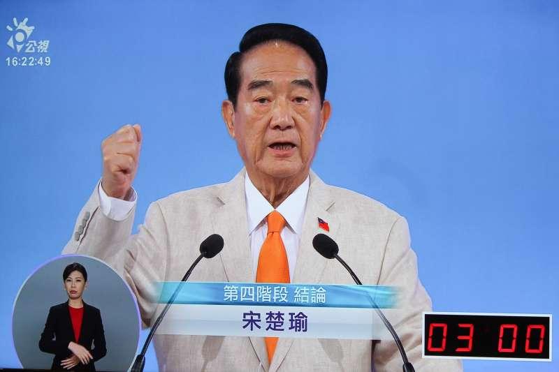 20191229-親民黨總統參選人宋楚瑜參與公視總統候選人電視辯論會進行結論。(蔡親傑翻攝公視)