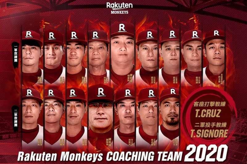 樂天桃猿在今日公布完整教練團名單,林英傑將擔任一軍牛棚教練,多次執教中華隊的克魯茲則是擔任客座打擊教練。(樂天桃猿提供)