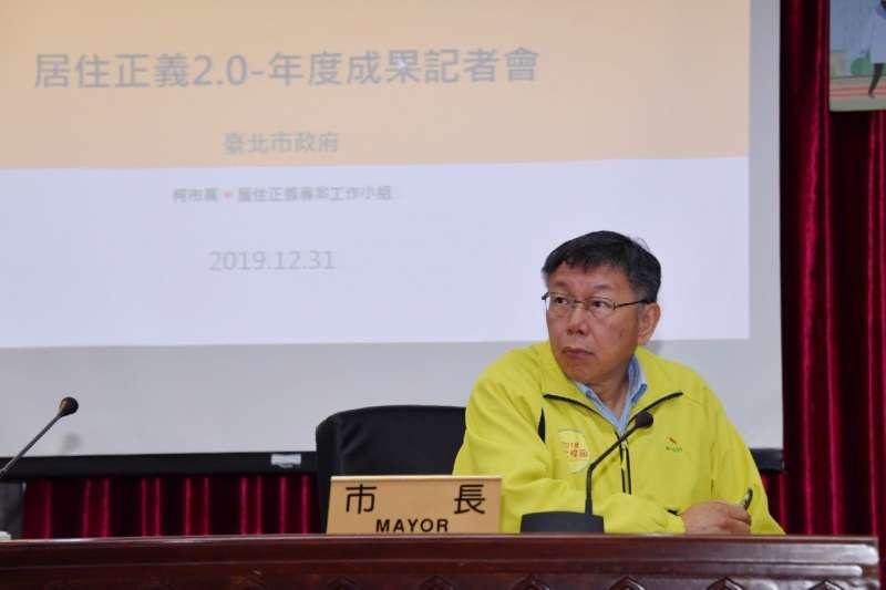 台灣民眾黨主席柯文哲(見圖)對鴻海集團創辦人郭台銘未呼籲選民把政黨票投給民眾黨表示,活在世界上都是靠自己,郭幫自己多站一次台,就算賺到了。(資料照,台北市政府提供)