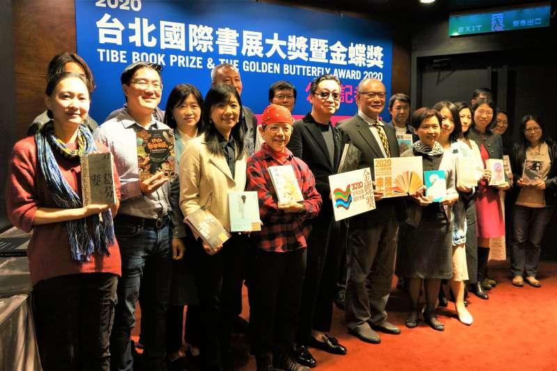 20200102-台北國際書展大獎、金蝶獎評審及得主大合照。(台北書展基金會提供)