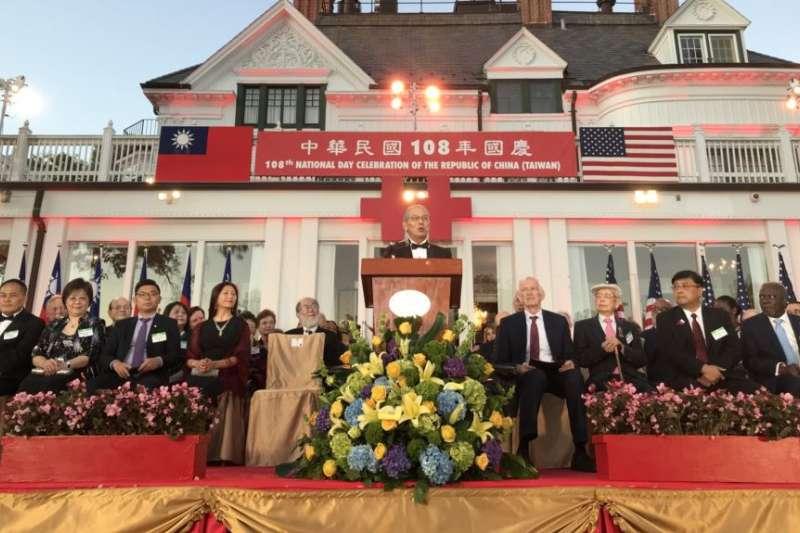 台灣駐美代表高碩泰在華盛頓雙橡園主持慶祝雙十國慶活動。(美國之音資料照)