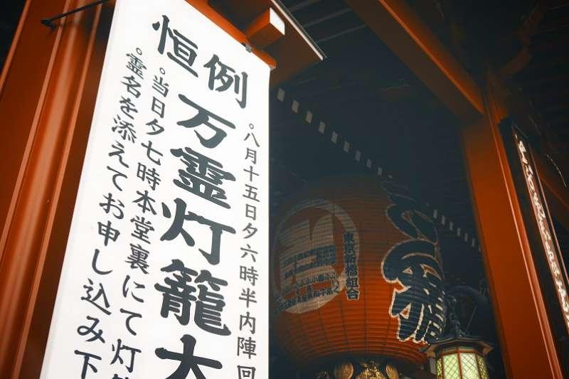 近幾年偽日語、偽中文成為台日兩國網友的一種惡搞趣味。(圖/unsplash)