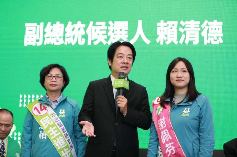 民進黨副總統候選人賴清德5日上午出席全球海外台灣客家蔡英文後援會造勢記者會。(蔡英文競選辦公室提供)