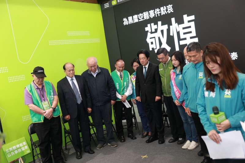 20200105-民進黨副總統候選人賴清德等人5日上午出席全球海外台灣客家蔡英文後援會造勢記者會。(蔡英文競選辦公室提供)