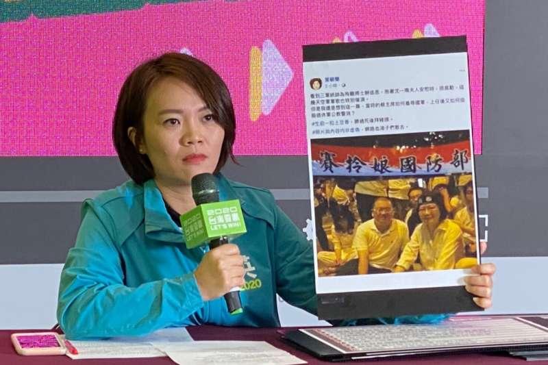 蔡英文連任辦公室發言人簡舒培今(6)日舉行記者會「三問國民黨」。(蔡英文競辦提供)