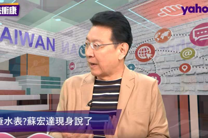 資深媒體人趙少康(見圖)6日在節目上表示,台大教授蘇宏達因批評故宮遭調查局約談,校方對此表達關切,卻遭到台大學生會反對。(截自網路節目「鄉民來衝康」)