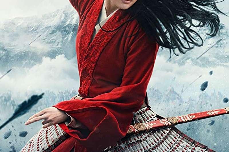 《花木蘭 Mulan》(圖/IMDb)