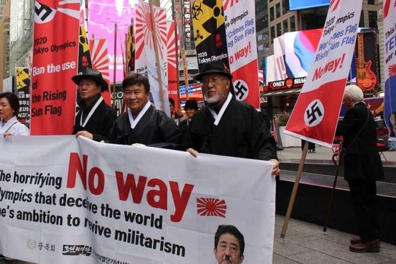 在19世紀,旭日旗成為日本軍隊的一個象徵。(圖/BBC News)