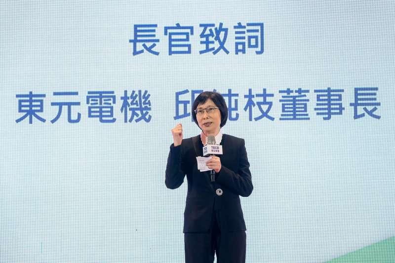 眾所矚目的東元電機董事改選,結果以黃茂雄陣營獲得8席、保住經營權結束。圖為董事長邱純枝(圖片來源/東元家電)