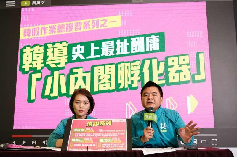 蔡英文連任辦公室今(7)日由發言人莊瑞雄、簡舒培共同舉行記者會。(蔡英文競辦提供)
