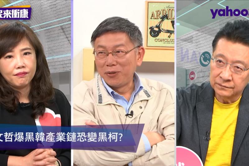 民眾黨主席柯文哲(見圖)表示,就算鴻海創辦人郭台銘提早告知不選總統,自己參選的意願依然不高。(Yahoo TV提供)