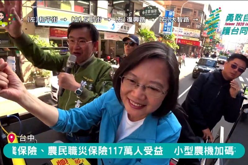 總統蔡英文8日前往中部進行車隊掃街,車掃臉書直播分享人數破萬,蔡英文也對著鏡頭比愛心。(取自蔡英文臉書直播)