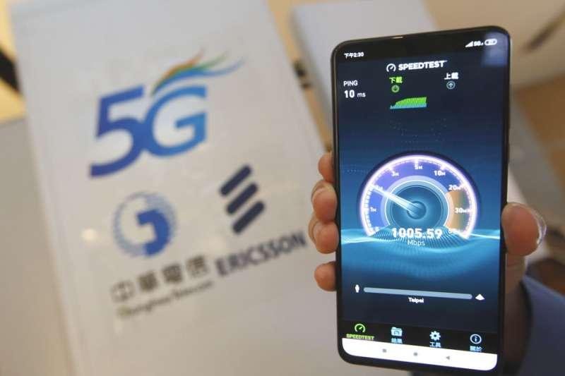 5G標金高於市場預期,頻譜的攤銷將進一步影響電信業2020年獲利(資料圖/郭晉瑋攝)