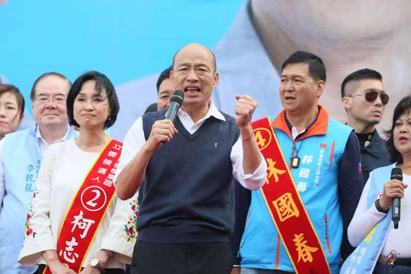 韓國瑜(前)恐怕是史上選前行程最少的總統候選人。(柯承惠攝)