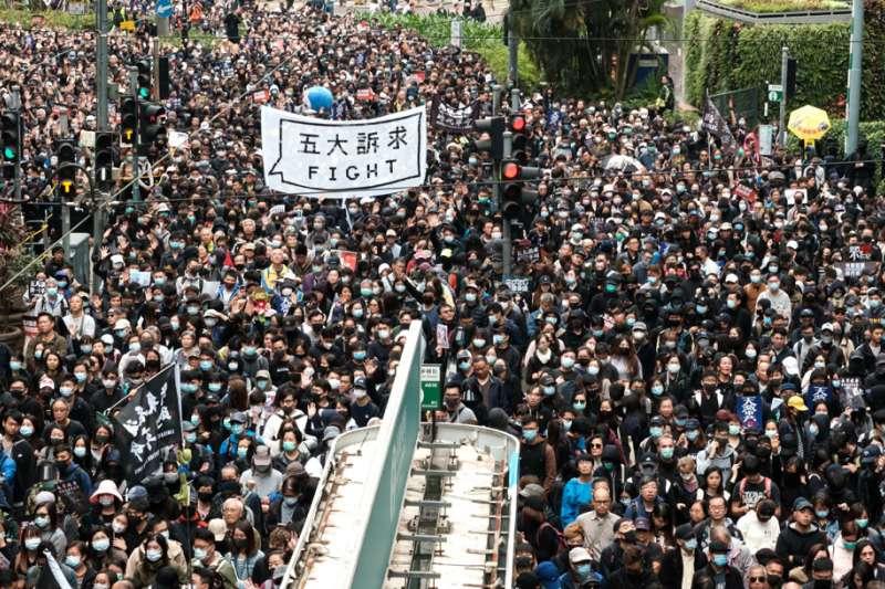 新一年香港的抗爭不會完,遊行依然。(陳汝輝攝)