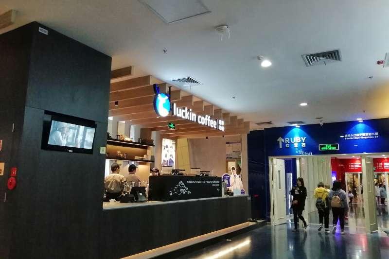 日前公布,瑞幸咖啡在中國店數首度超越星巴克。(圖/ 維基百科)