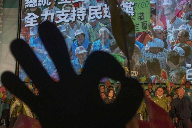 2020年台灣大選、選前之夜、造勢(AP)