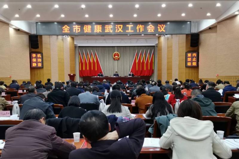 武漢市衛生健康委員會(網路截圖)