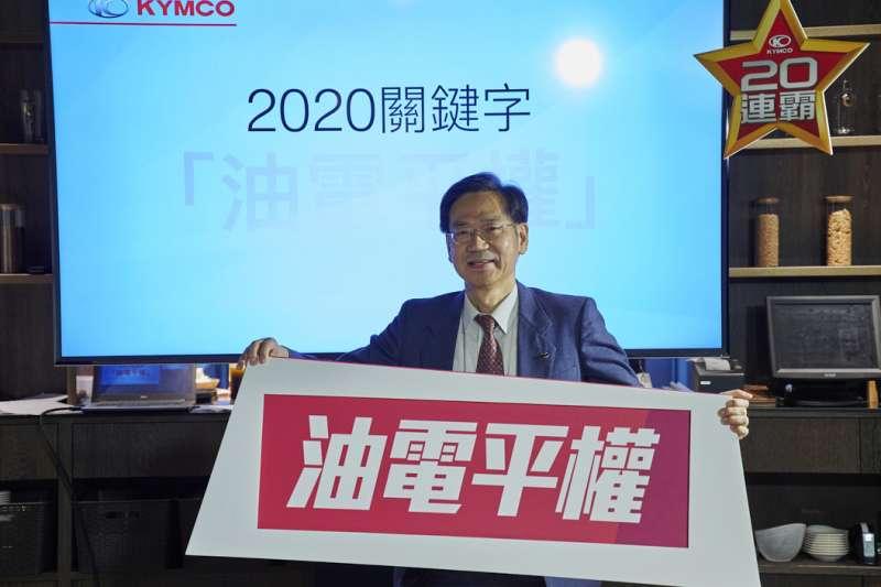 國內機車龍頭大廠光陽KYMCO執行長柯俊彬表示,台灣機車七期環保法規堪稱是全球最嚴格的排放規範,七期車對環境影響幾乎降到與電動車相同,是消費者的綠能新選項。(圖/光陽機車)