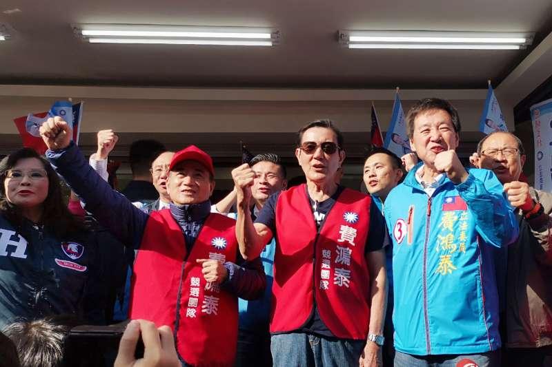 前總統馬英九(中)、前立法院長王金平(左)10日同框輔選立委候選人費鴻泰(右)。(王金平辦公室提供)