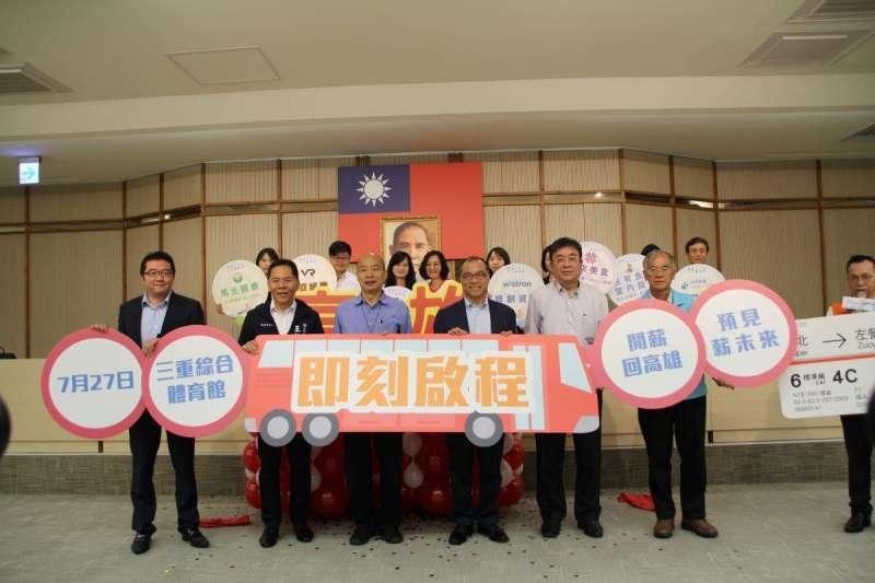 韓國瑜市長帶領市府團隊進行北漂返鄉徵才啟程大合照。(圖/徐炳文攝)