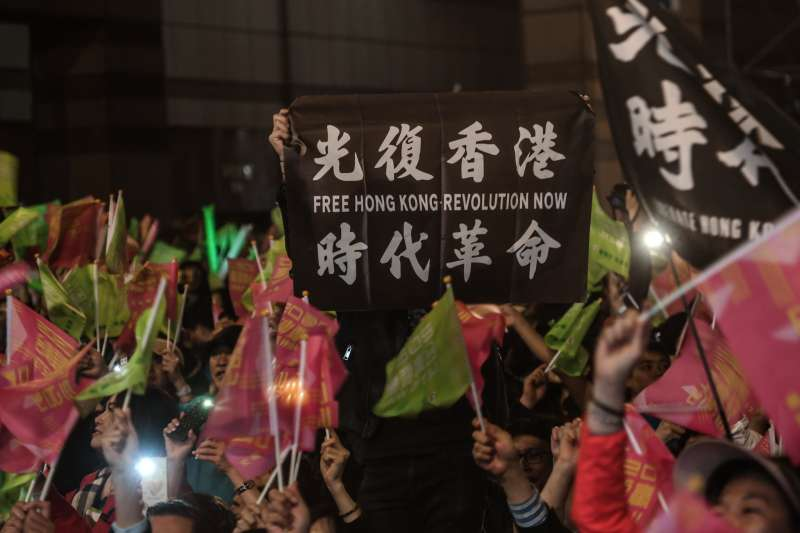 20200111-民進黨競選總部開票之夜。(簡必丞攝)
