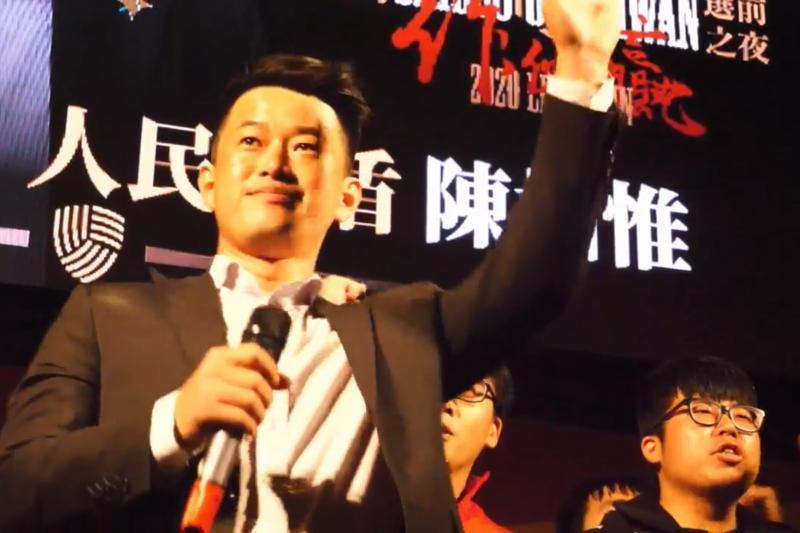 第10屆立法委員選舉,台中市第2選舉區國民黨立委候選人「3Q哥」陳柏惟為台灣基進拿下第1席立委。(取自3Q陳柏惟臉書直播)