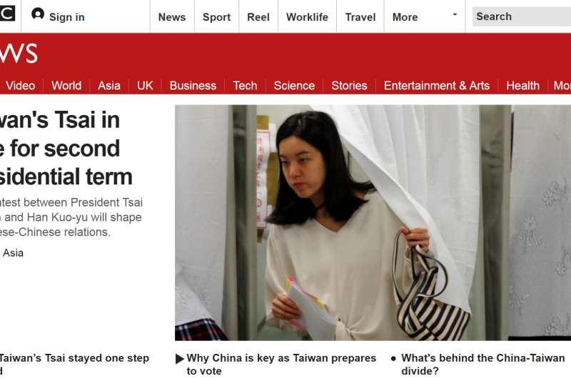 2020台灣大選,國際媒體聚焦,BBC(網路截圖)