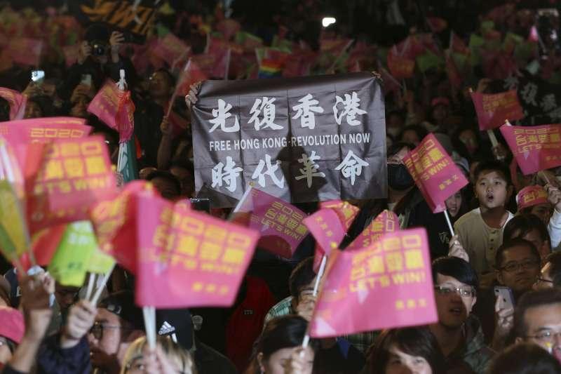 2020台灣大選:香港民眾關注台灣選舉,認為結果對香港是劑強心針(AP)