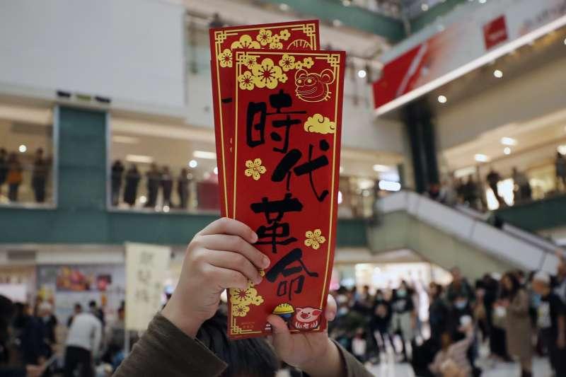 香港反送中抗爭持續延燒(AP)