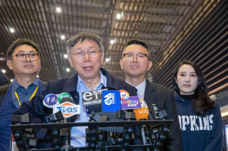 選舉甫結束,台北市長柯文哲今(12)日晚間啟程前往歐洲。(台北市政府提供)