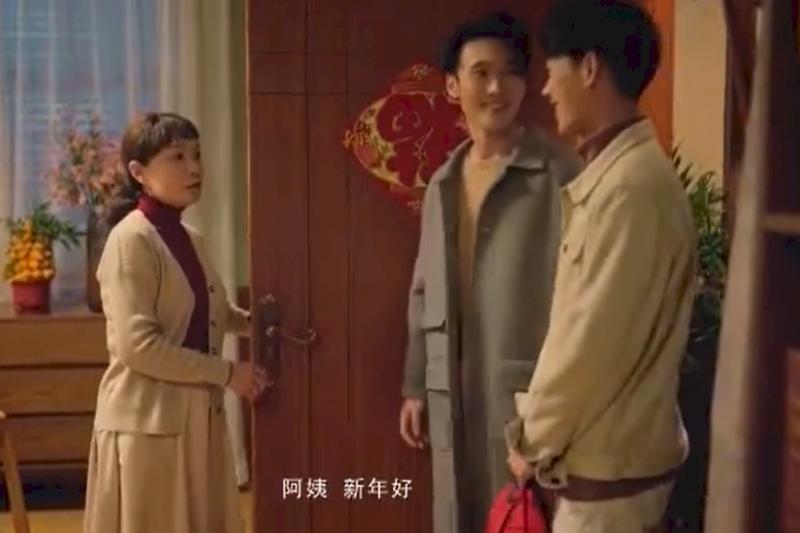 中國電子商務平台天貓近日發布了一則隱晦提及「同性」話題的廣告,引發關注。(網路截圖)