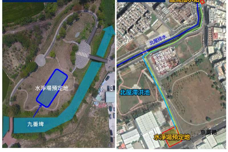 北屋和九番埤排水水質淨化現地處理工程位置圖示意。(圖/水利局提供)