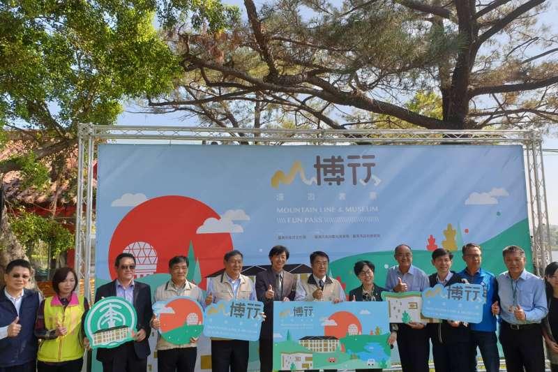 台南市長黃偉哲14日特別在農曆年前強力推銷山區博物館風景區旅遊套票。(圖/台南市政府文化局提供)