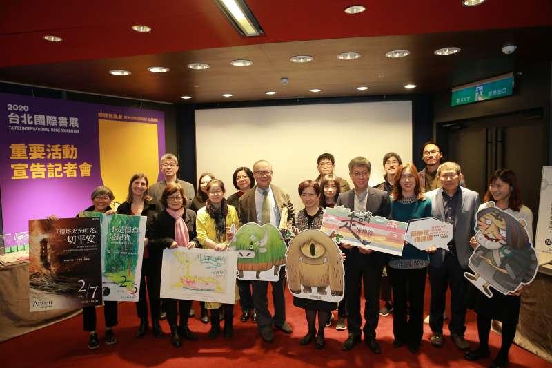 台北書展基金會於14日公布2020國際書展的上千場次講座、作家對談及特展活動。(文化部提供)
