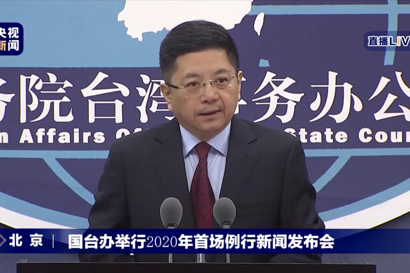 中國國台辦發言人馬曉光(資料照,翻攝央視)