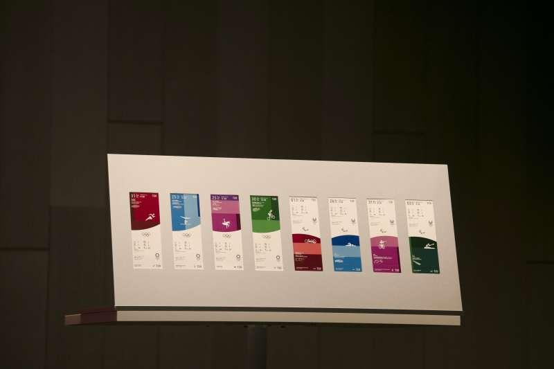 東京奧運門票樣式在今日正式曝光,設計靈感來自於日本和服。(美聯社)