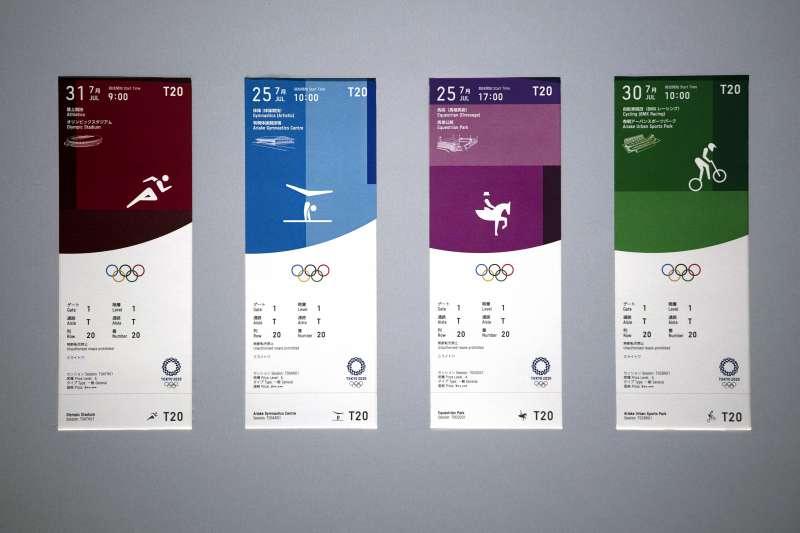 東京奧運門票。(美聯社)